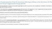 test conoscenza italiano permesso soggiorno