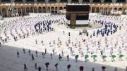 islam mecca coronavirus pellegrinaggio